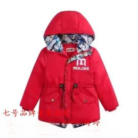 深圳童装批发市场地点,男童装棉衣长版羽绒服,童装批发市场5元以下