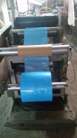 厂家销售 义乌PVC热收缩膜 高质量PVC膜 精品环保收缩膜
