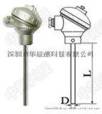 热电阻/热电偶温度传感器,生产厂家,PT100/DS18B20,德国进口