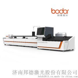 邦德激光大功率激光切割机,钣金加工设备,高精度激光切割机