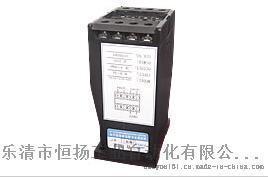 供应 LGP交直流电流变送器 温度变送器 温州变送器