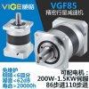 精密行星减速机VGF85 配750W松下安川台达伺服电机步进行星减速机