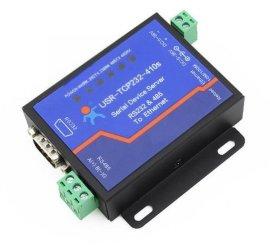 济南有人串口服务器rs232/rs485转以太网工业联网通讯设备USR-TCP232-410s 串口