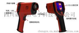 新疆 内蒙古 西藏 巨哥 MAG41 手持式红外热像仪