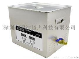 语路超声波清洗机YL-040S五金零件清洗器 实验室超声波设备