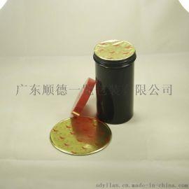 PP铝箔垫片 PP瓶铝箔封口垫片 PP铝箔封口膜