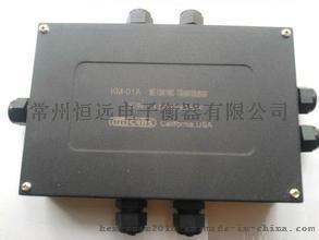 厂家大量供应称重变送器、重量变送器
