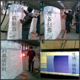 常州扫描抄数,曲面三维造型,3D打印,工业设计