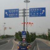 江西九江交通標誌牌杆製圖標準及廠家
