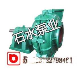 石家庄水泵厂, L型轻型渣浆泵
