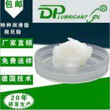高温链条油脂厂家科泽DP品牌供应宽温润滑脂