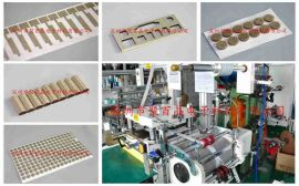 EMI屏蔽材料厂家, EMI屏蔽材料供应商-聚百晶电子