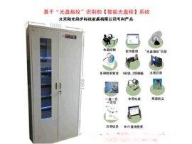 随书光盘管理系统 (YGTB系列)
