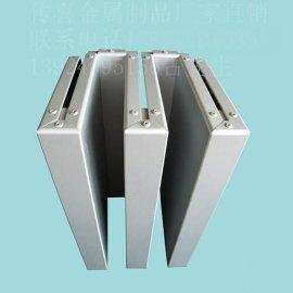 建筑装修金属幕墙吊顶铝单板造型装饰材料厂家