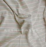 【嬰幼兒服飾專用五彩條紋面料】有機天然彩色棉棕綠條雙面布