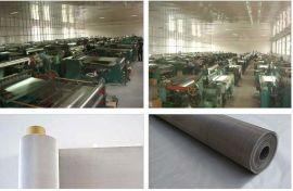 不锈钢丝网,304不锈钢丝网,SUS302不锈钢丝网,316L不锈钢丝