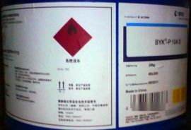 BYK-P104S润湿分散剂