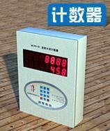 WL99-Ⅲ化肥点包机