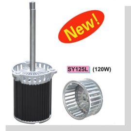 高温马达(SY125L)