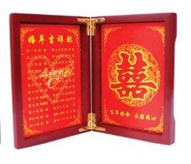结婚证珍藏盒