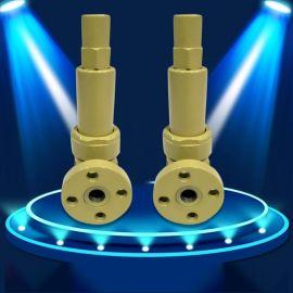 铸钢不锈钢弹簧微启封闭式高压安全阀 A41Y-160/320P DN25 32