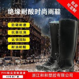 和和制造雨靴男女防水鞋高筒膠鞋保防滑防水安全釣魚廚房鞋水鞋