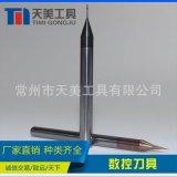 天美钨钢涂层微径小径平底刀 刃径0.1mm0.2mm长颈刀深沟铣刀