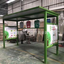 厂家定制智能垃圾分类回收站 商用垃圾处理亭