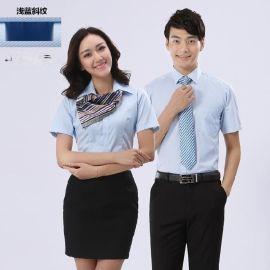 批发定做夏装韩版正装女式衬衫上班职业装女士白色衬衣女短袖工衣