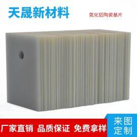 氮化铝导热陶瓷片高效散热传导陶瓷基板1.5*14*15导热垫片LED行业