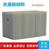 高效散熱傳導陶瓷基板導熱墊片LED行業