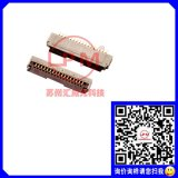 蘇州匯成元供HRS FH19C-17S-0.5SH(05) 連接器