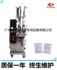 厂家直销高速干燥剂颗粒包装机 杜邦纸干燥剂包装机多功能包装机