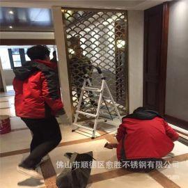 酒店玫瑰金不锈钢格栅 青古铜不锈钢格栅  红古铜不锈钢格栅定做