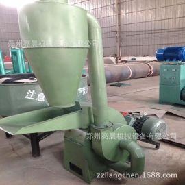 秸秆粉碎机 秸秆有机肥生产线 干湿物料 厂家直销 多功能机械设备