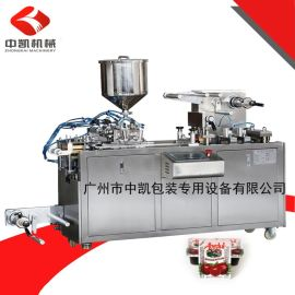 厂家直销铝塑果酱包装机 液体泡罩包装机 果酱酱料压板机