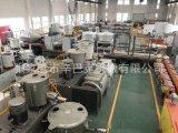 【辛巴克】供應高速混合機組設備 ,塑料混料機組,塑料混合機