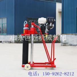 HZQ-20型汽油动力混凝土钻孔取芯机 市政工程护栏打孔钻机 现货