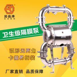 酒厂用不锈钢QBW3-25卫生级隔膜泵
