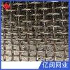 GFW2.0/1.0 不鏽鋼321 304鋼絲網 鋼絲軋花網