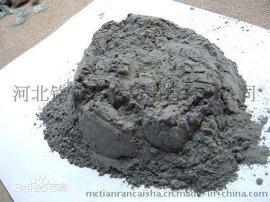 地面金刚砂 抛光金刚砂 金刚砂