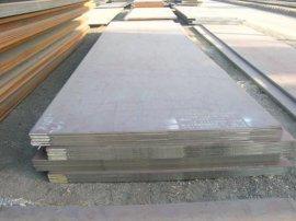 现货销售NM360耐磨板,NM360耐磨钢板,nm360钢板批发零售