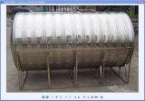 供应卧式保温水箱 不锈钢保温水箱