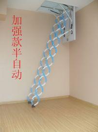 北京阁楼伸缩楼梯厂家电动伸缩楼梯价格