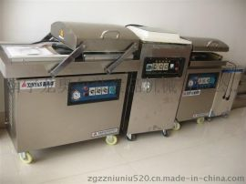 北京烤鸭真空包装机, 贵港生熟肉真空包装机, 重庆辣椒真空包装机