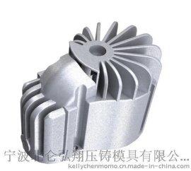 定制供应各类锌铝压铸配件