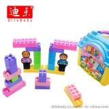 益智玩具 DIY拼装 桶装塑料积木 热卖 积木玩具 批发 大积木 礼盒 3D拼装