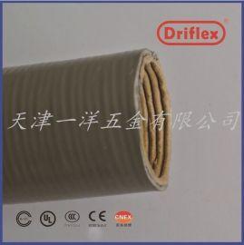 1寸电线电缆保护金属软管,LV-5普利卡软管