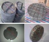 PP除沫器、聚四佛乙烯除沫器、纯镍丝除沫器、玻纤混合除沫器