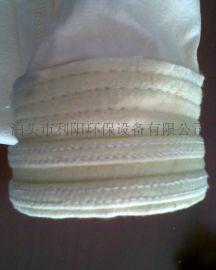 钦州氟美斯除尘布袋 拒水防油氟美斯除尘滤袋 高温布袋耐酸碱性强 质量可靠
